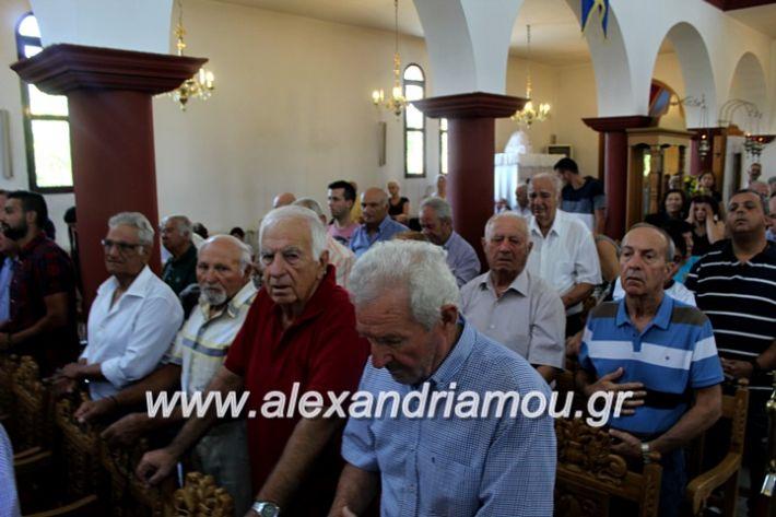 alexandriamou.gr_agiosalexandros2019IMG_4276