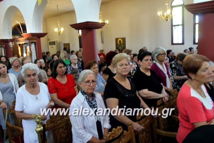 alexandriamou.gr_agiosalexandros2019IMG_4277