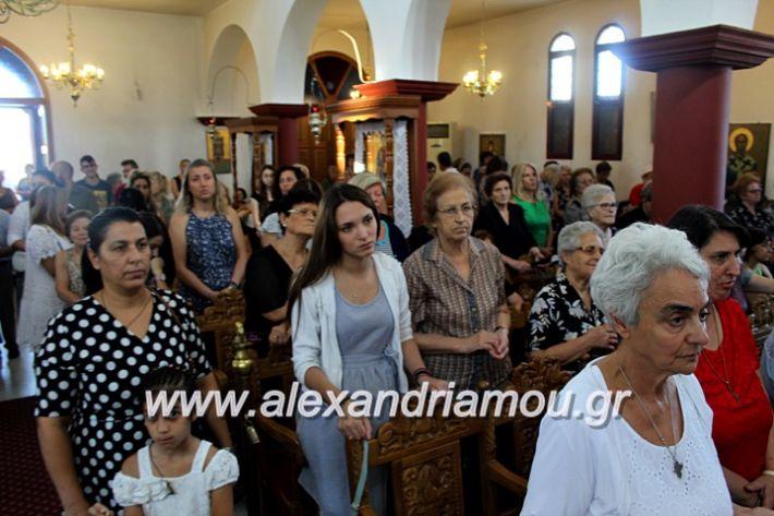 alexandriamou.gr_agiosalexandros2019IMG_4278