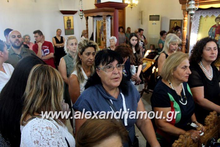 alexandriamou.gr_agiosalexandros2019IMG_4281