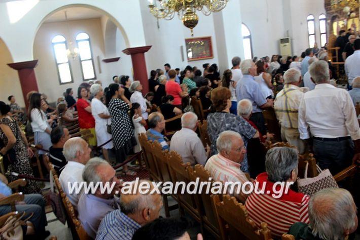 alexandriamou.gr_agiosalexandros2019IMG_4283