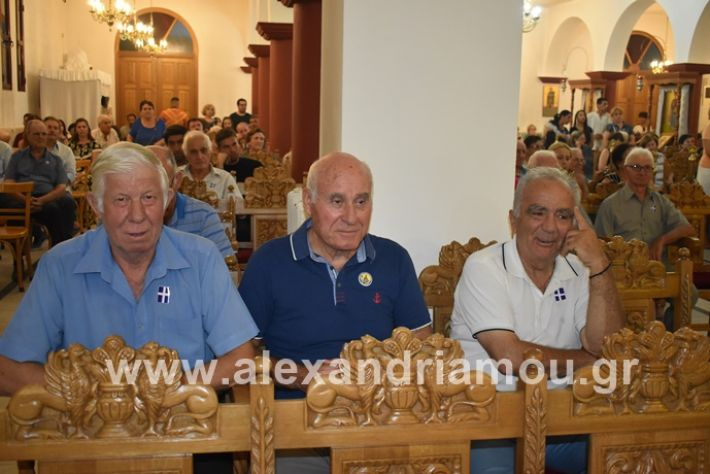 alexandriamou.gr_agiosalexandros19DSC_0008
