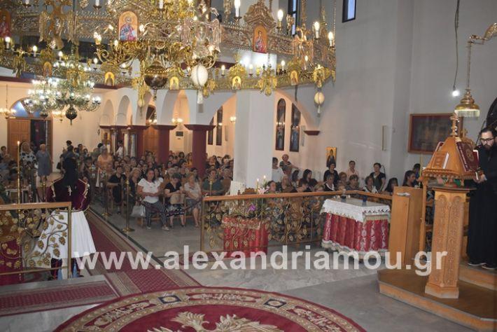 alexandriamou.gr_agiosalexandros19DSC_0012