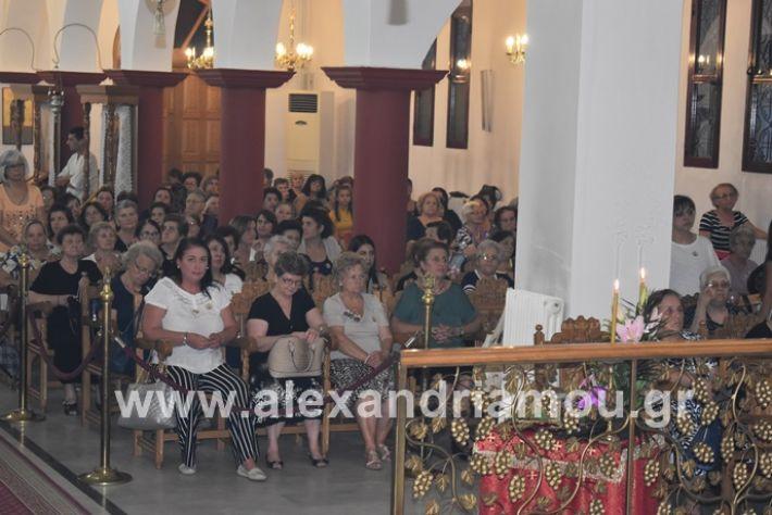 alexandriamou.gr_agiosalexandros19DSC_0013