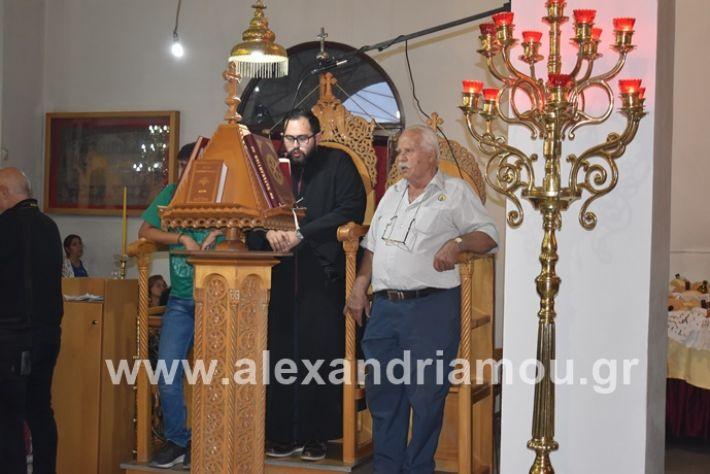 alexandriamou.gr_agiosalexandros19DSC_0016