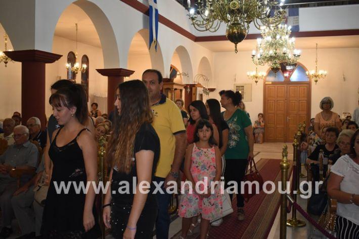 alexandriamou.gr_agiosalexandros19DSC_0018