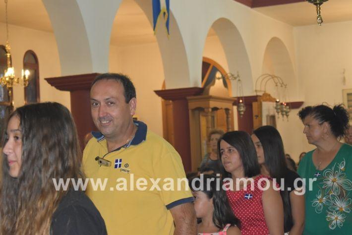 alexandriamou.gr_agiosalexandros19DSC_0019