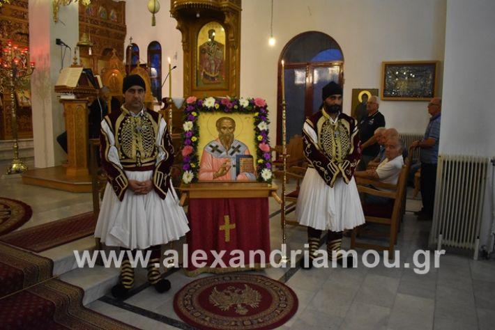 alexandriamou.gr_agiosalexandros19DSC_0036