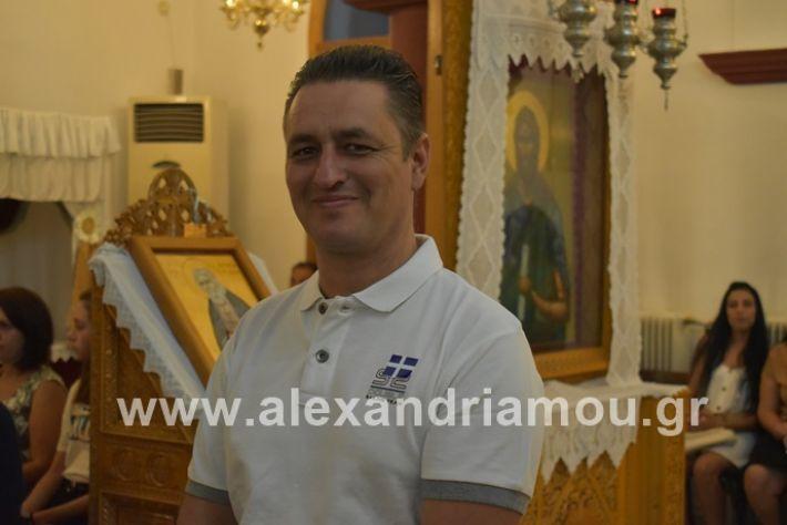 alexandriamou.gr_agiosalexandros19DSC_0039