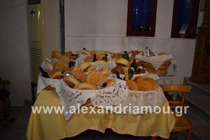 alexandriamou.gr_agiosalexandros19DSC_0047