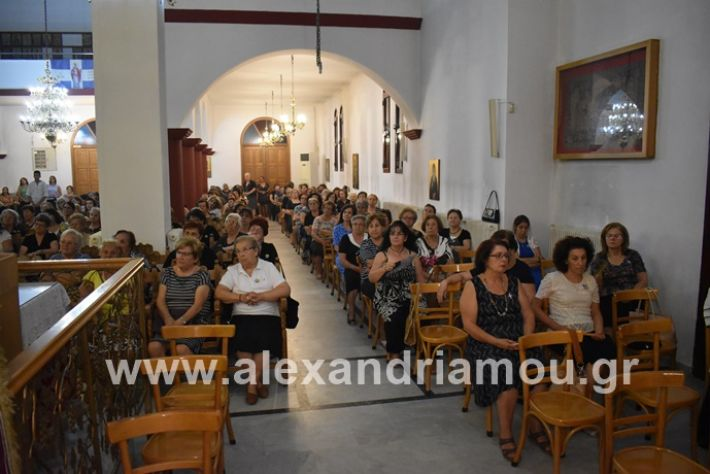 alexandriamou.gr_agiosalexandros19DSC_0049