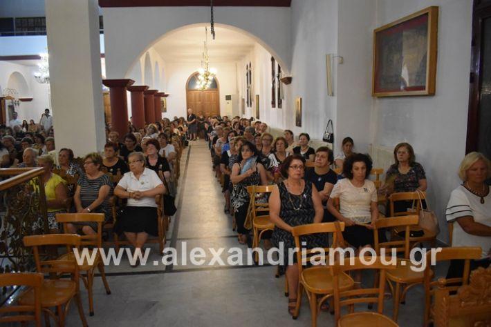 alexandriamou.gr_agiosalexandros19DSC_0050