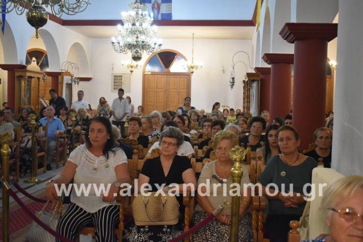 alexandriamou.gr_agiosalexandros19DSC_0052