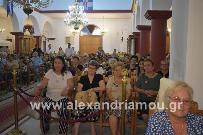 alexandriamou.gr_agiosalexandros19DSC_0053