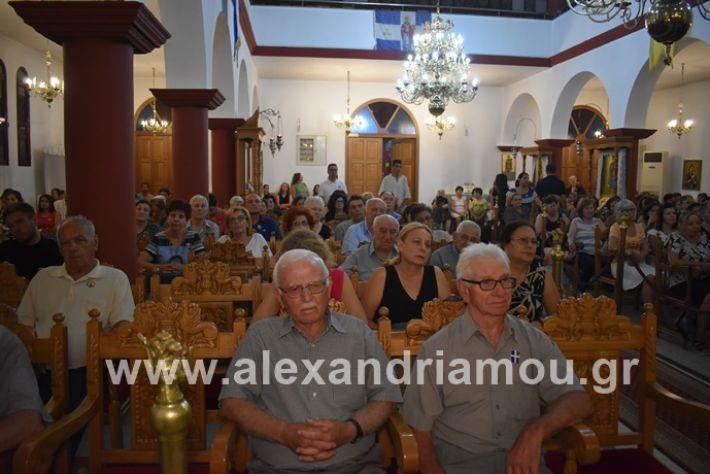 alexandriamou.gr_agiosalexandros19DSC_0054