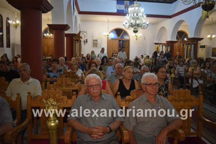 alexandriamou.gr_agiosalexandros19DSC_0055