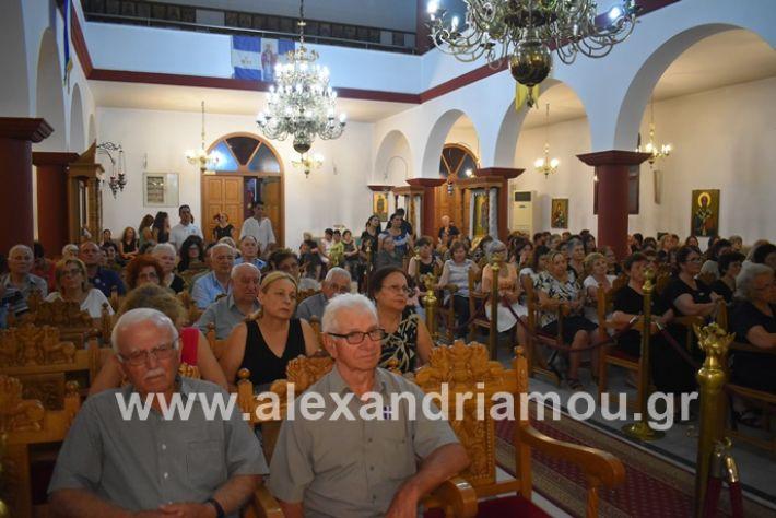alexandriamou.gr_agiosalexandros19DSC_0056