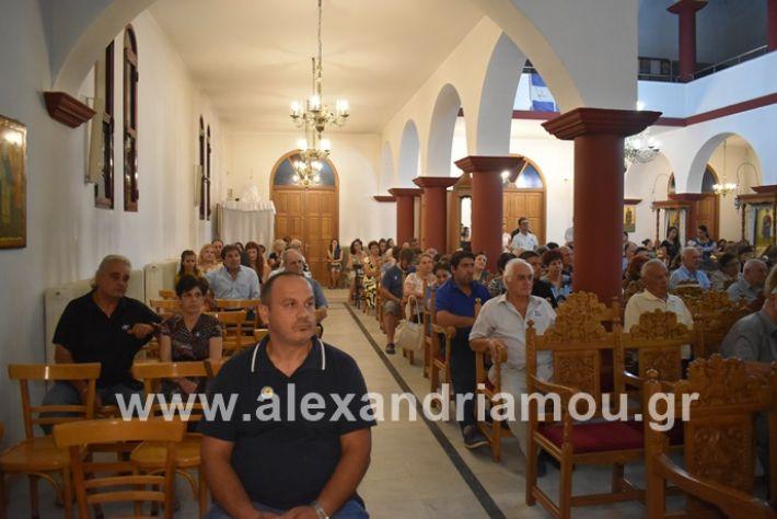 alexandriamou.gr_agiosalexandros19DSC_0058