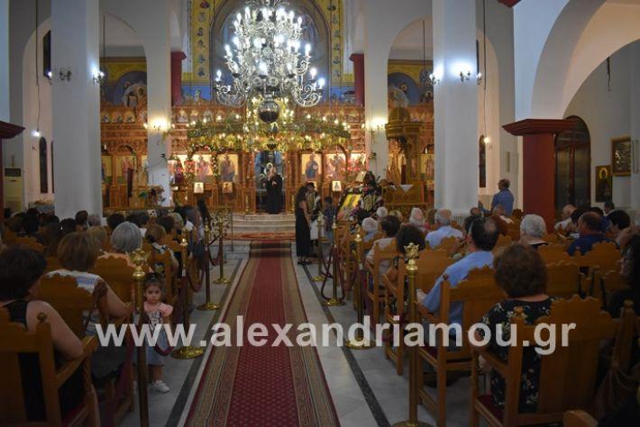 alexandriamou.gr_agiosalexandros19DSC_0059