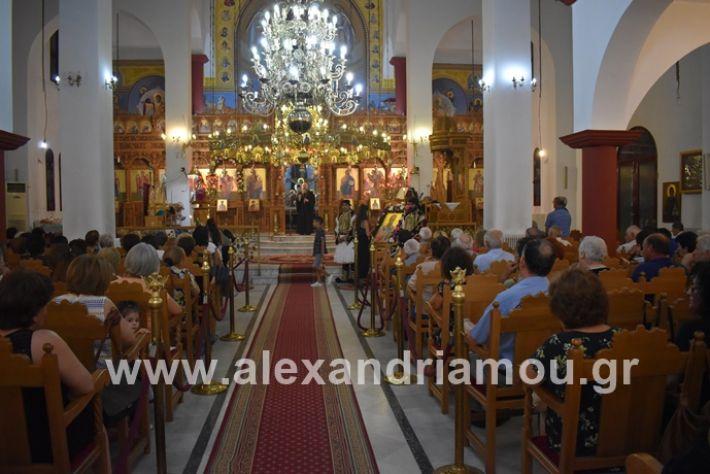 alexandriamou.gr_agiosalexandros19DSC_0060