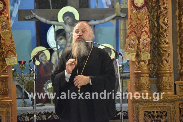 alexandriamou.gr_agiosalexandros19DSC_0064