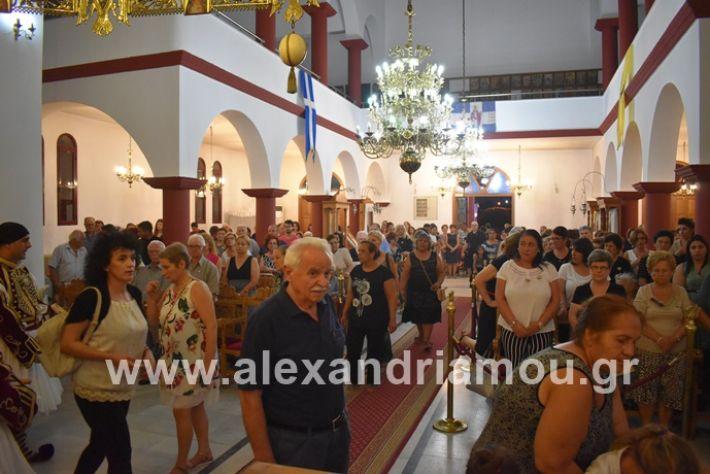 alexandriamou.gr_agiosalexandros19DSC_0069