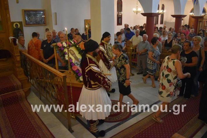 alexandriamou.gr_agiosalexandros19DSC_0072