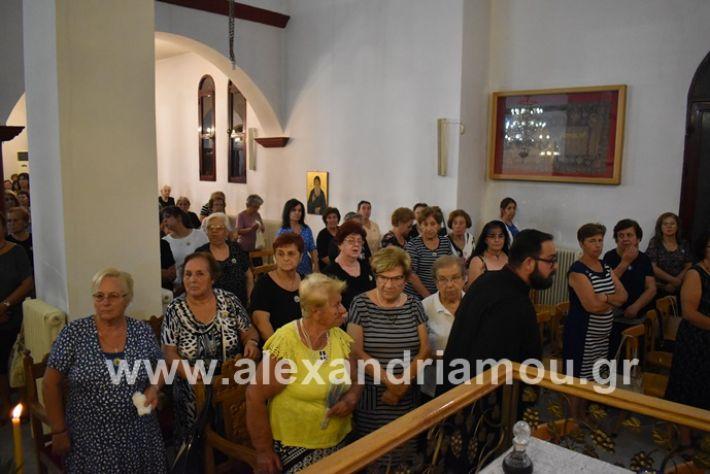 alexandriamou.gr_agiosalexandros19DSC_0073