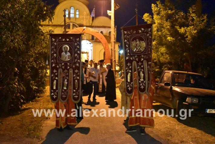 alexandriamou.gr_agiosalexandros19DSC_0080