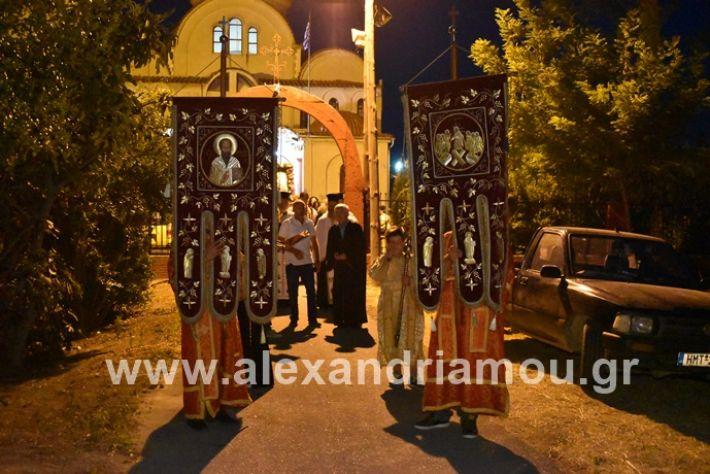 alexandriamou.gr_agiosalexandros19DSC_0081