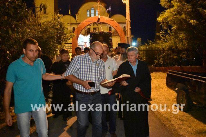 alexandriamou.gr_agiosalexandros19DSC_0082
