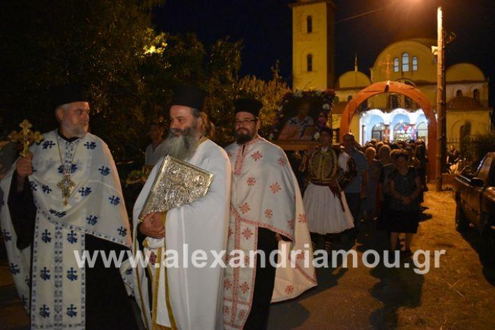 alexandriamou.gr_agiosalexandros19DSC_0085