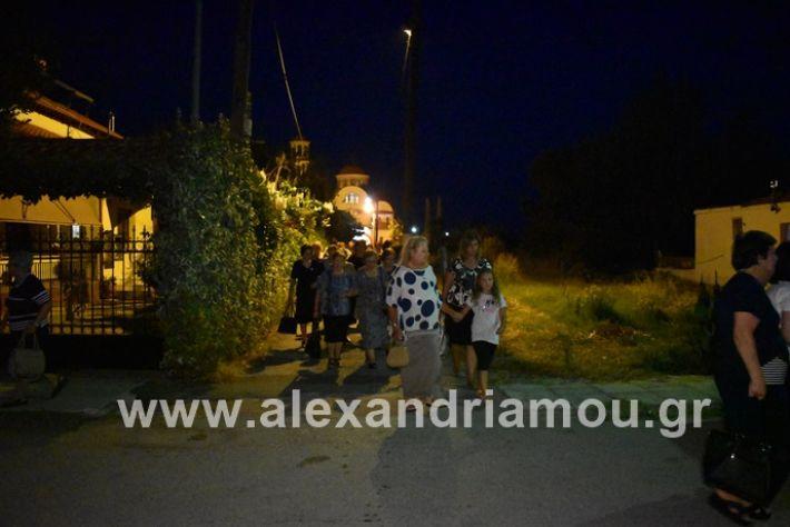 alexandriamou.gr_agiosalexandros19DSC_0088