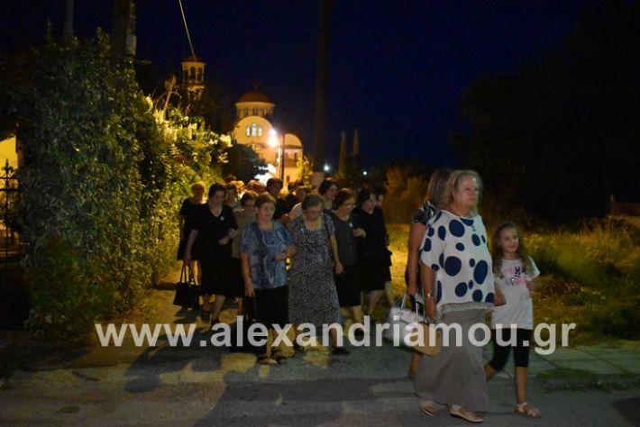 alexandriamou.gr_agiosalexandros19DSC_0089