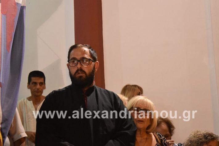 alexandriamou.gr_agiosalexandros19DSC_0102