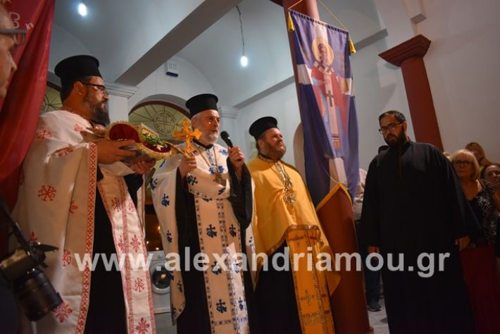 alexandriamou.gr_agiosalexandros19DSC_0103