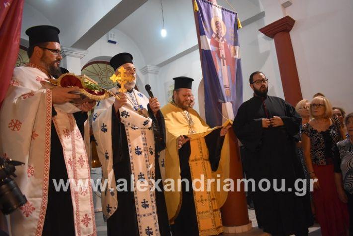alexandriamou.gr_agiosalexandros19DSC_0104