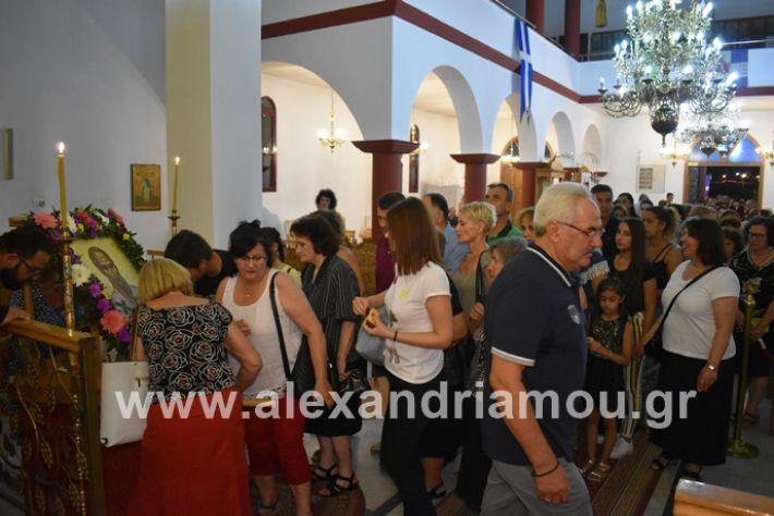 alexandriamou.gr_agiosalexandros19DSC_0109