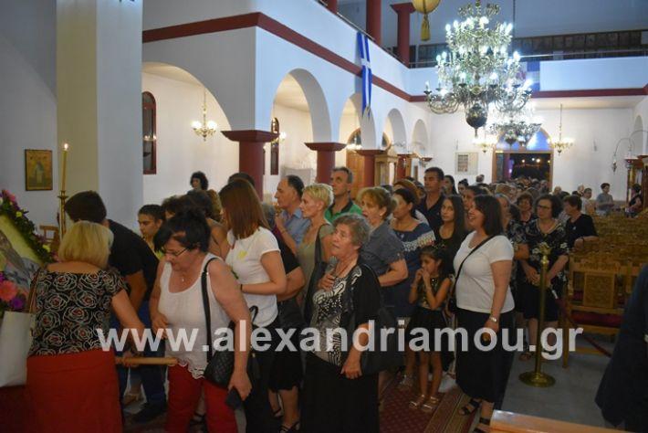 alexandriamou.gr_agiosalexandros19DSC_0110