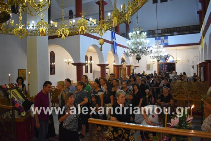 alexandriamou.gr_agiosalexandros19DSC_0112