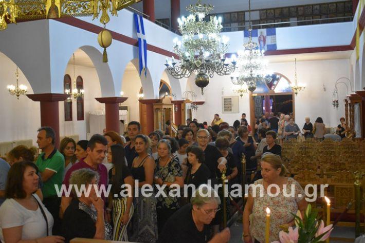 alexandriamou.gr_agiosalexandros19DSC_0113