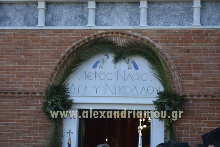 meliki_ag.nikolaos2017145