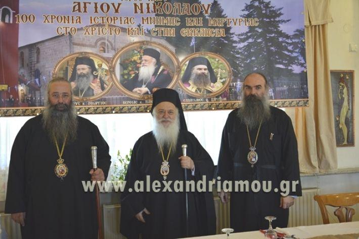 meliki_ag.nikolaos2017193