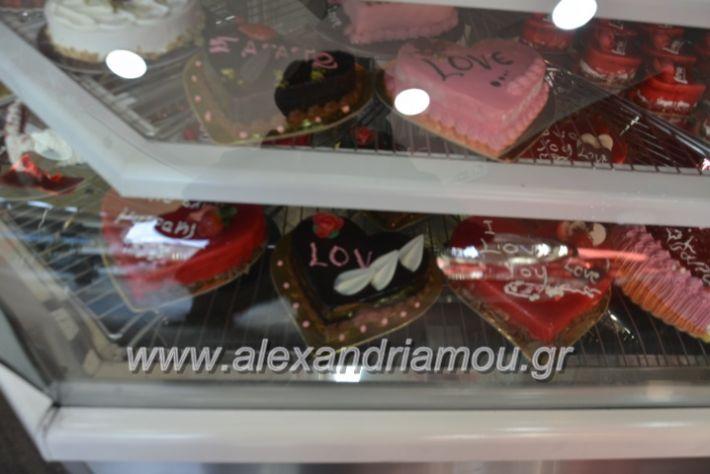 alexandriamou.agiosbalentinos011
