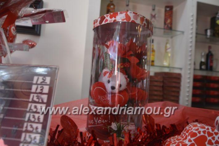 alexandriamou.agiosbalentinos033