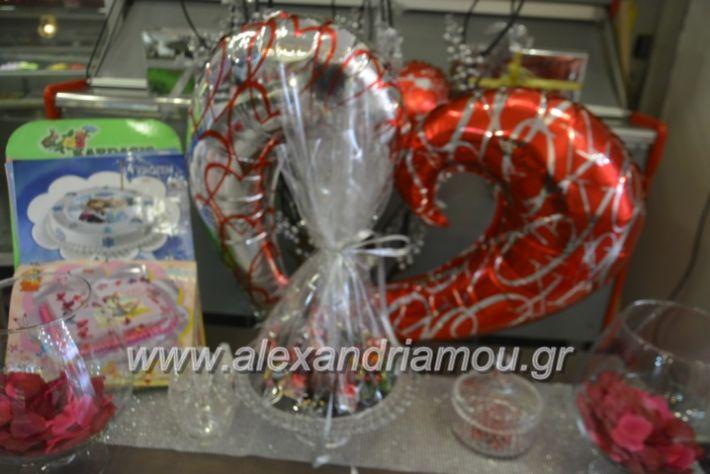 alexandriamou.agiosbalentinos035