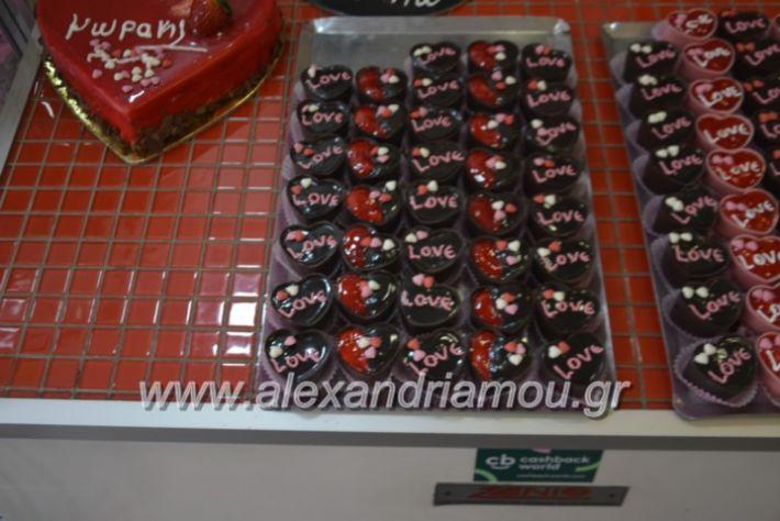 alexandriamou.agiosbalentinos064