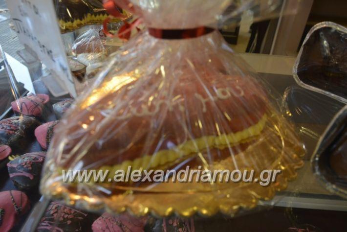alexandriamou.agiosbalentinos073