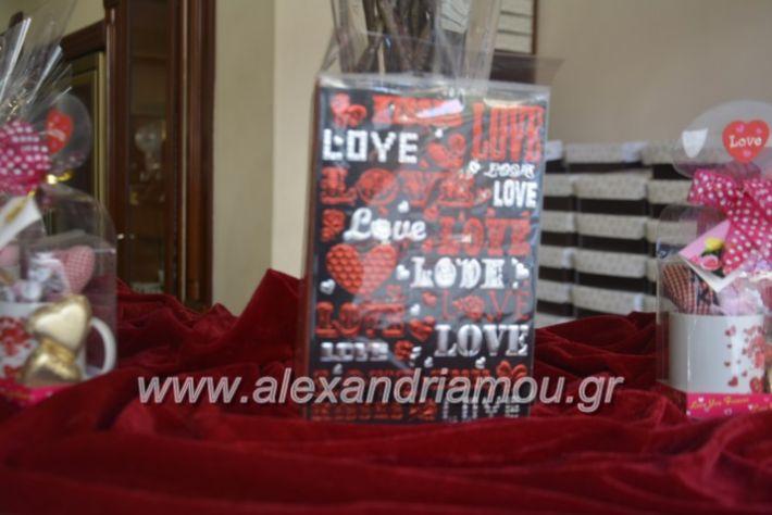 alexandriamou.agiosbalentinos099