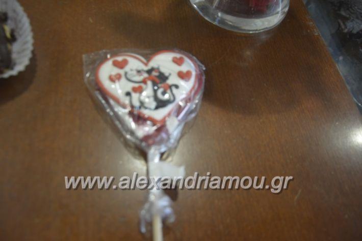 alexandriamou.agiosbalentinos114